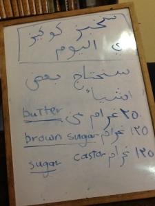 test arabic resepi